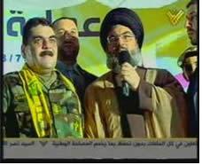 Nasrallah-Kuntar
